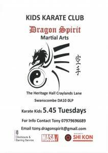 Dragon Spirit Martial Arts - Kids Karate Club. @ Heritage Community Hall | United Kingdom