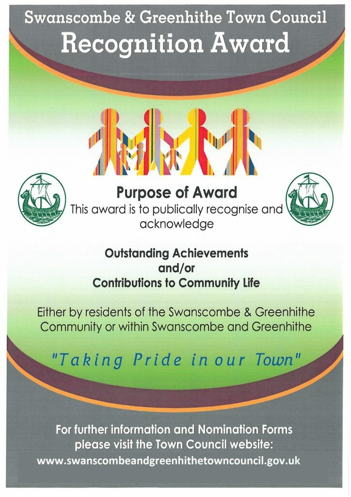 recognition award poster